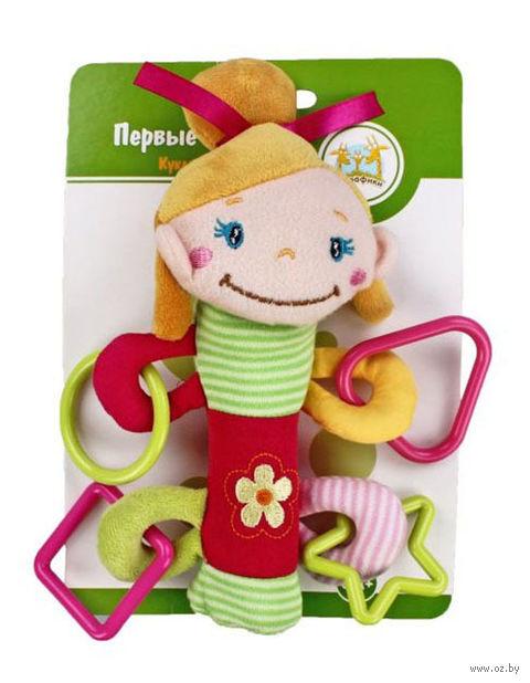 """Мягкая игрушка-пищалка """"Кукла Люся"""""""