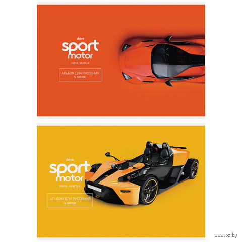 """Альбом для рисования А4 """"Авто. Sport Motor"""" (16 листов)"""