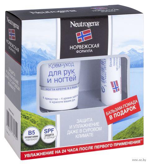 """Подарочный набор """"Neutrogena"""" (крем для рук, бальзам для губ) — фото, картинка"""