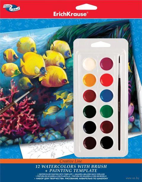 """Набор для раскрашивания акварелью Creative Line """"Подводный мир"""" — фото, картинка"""