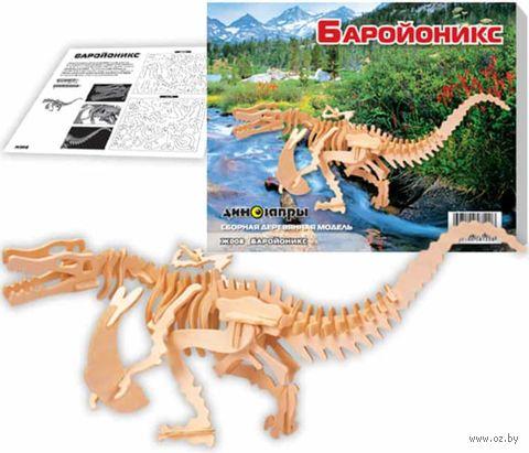 """Сборная деревянная модель """"Баройоникс"""" — фото, картинка"""