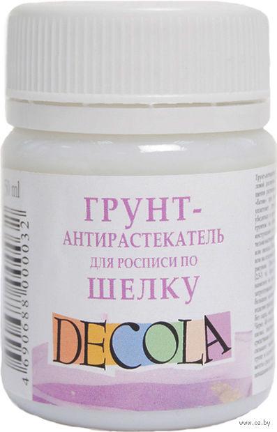 """Грунт-антирастекатель для росписи по шелку """"Decola"""" (50 мл)"""
