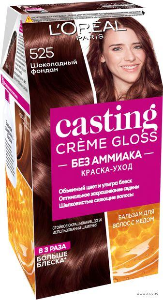 "Краска-уход для волос ""Casting Creme Gloss"" (тон: 525, шоколадный фондан)"