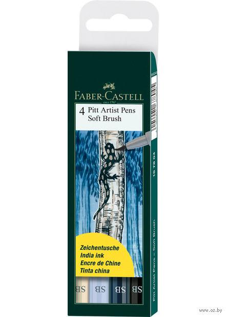 """Набор капиллярных ручек """"Pitt Artist Pen Soft Brush"""" (4 шт.; оттенки синего)"""