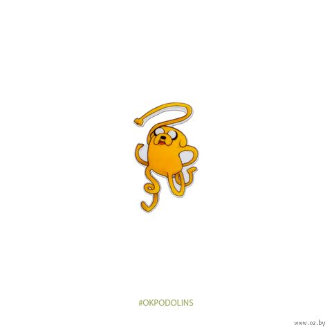 """Значок """"Adventure Time. Джейк"""" (арт. 390-2) — фото, картинка"""