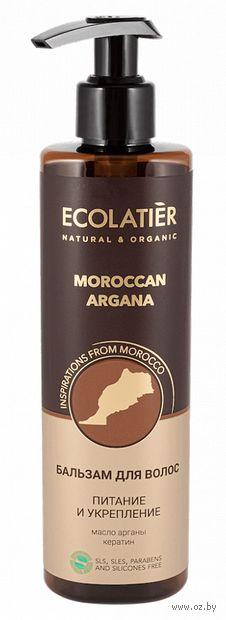 """Бальзам для волос """"Питание и укрепление. Марокканская аргана"""" (250 мл) — фото, картинка"""