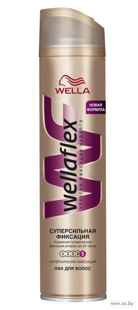 """Лак для волос """"Wellaflex"""" суперсильной фиксации (400 мл) — фото, картинка"""