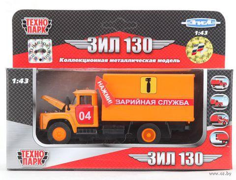 """Модель машины """"ЗИЛ 130. Аварийная служба"""" (масштаб: 1/43)"""