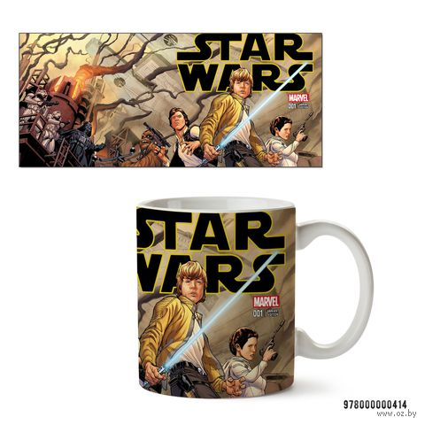 """Кружка """"Star Wars"""""""