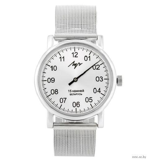 """Часы наручные """"Однострелочник"""" (серебристые; арт. 87471762) — фото, картинка"""