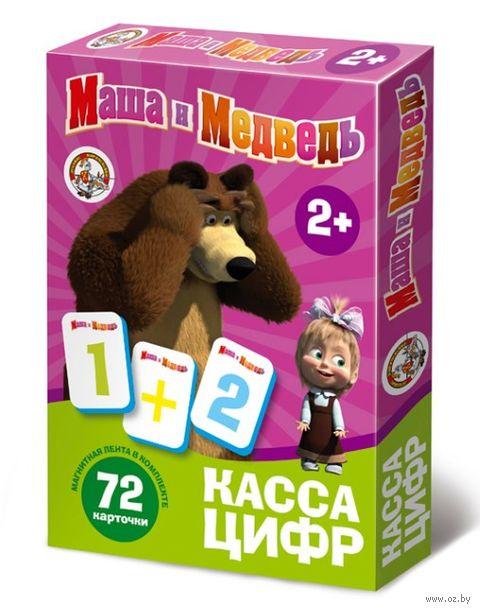 """Набор магнитов """"Маша и Медведь"""" — фото, картинка"""
