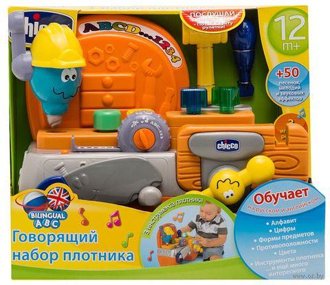"""Интерактивная игрушка """"Набор плотника"""" (со световыми эффектами) — фото, картинка"""