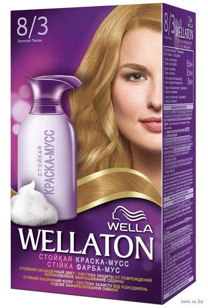 """Краска-мусс для волос """"Wellaton"""" (тон: 8/3, золотой песок) — фото, картинка"""