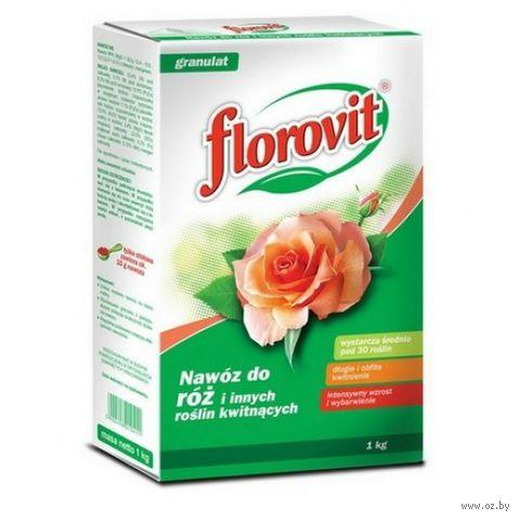 Удобрение для роз (1 кг) — фото, картинка