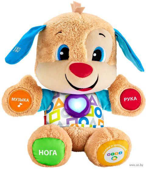 """Мягкая интерактивная игрушка """"Ученый щенок"""" — фото, картинка"""