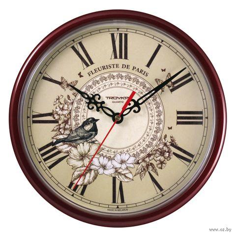 Часы настенные (22,5 см; арт. 91931938) — фото, картинка