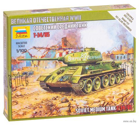 """Сборная модель """"Советский танк Т-34/85"""" (масштаб: 1/100) — фото, картинка"""