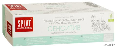 """Зубная паста """"Сенсетив"""" (100 мл)"""