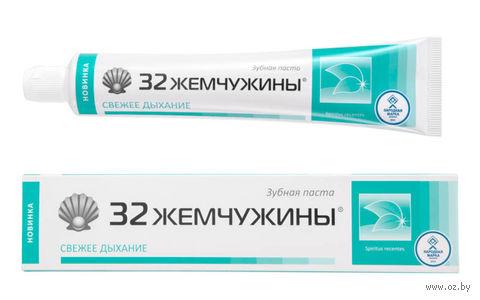 """Зубная паста """"Свежее дыхание"""" (110 г)"""
