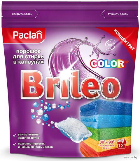 """Порошок для стирки в капсулах """"Brileo. Color"""" (12 шт.) — фото, картинка"""