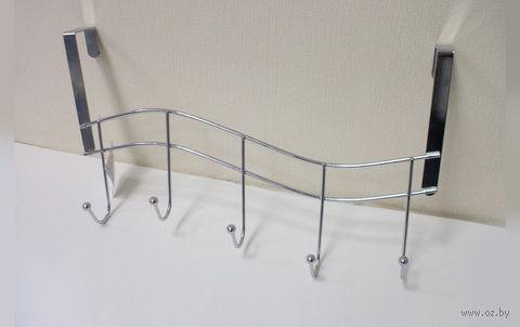 Вешалка для полотенец металлическая на дверь (5 крючков; 383х210х100 мм)