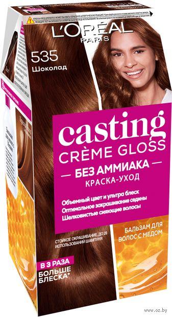 "Краска-уход для волос ""Casting Creme Gloss"" (тон: 535, шоколад)"