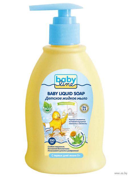 Детское жидкое мыло (250 мл)