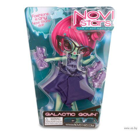 """Одежда для куклы """"Novi Stars. Модный наряд. Галактическая мантия"""""""