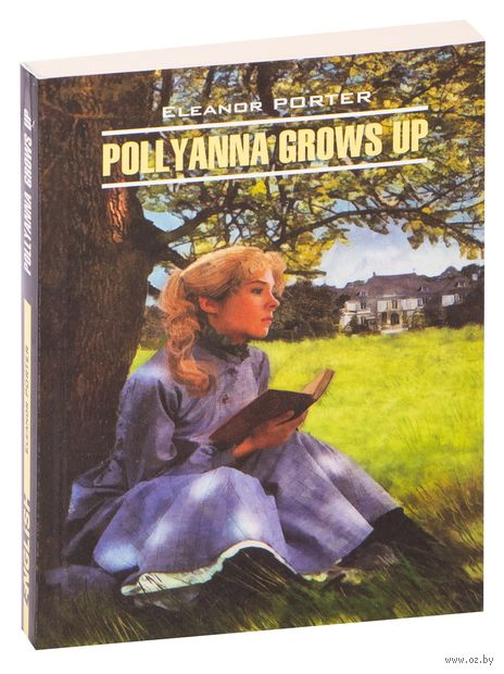Pollyanna Grows Up — фото, картинка