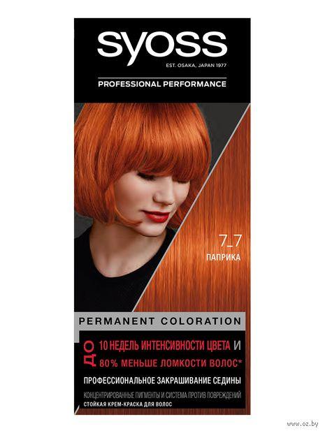 """Крем-краска для волос """"Syoss"""" тон: 7-7, паприка — фото, картинка"""