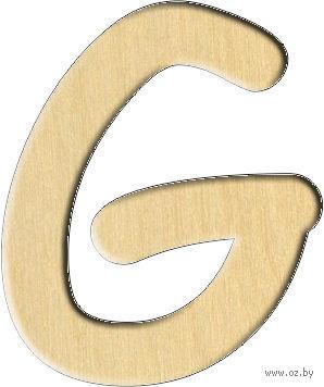 """Заготовка деревянная """"Английский алфавит. Буква G"""" (58х70 мм)"""