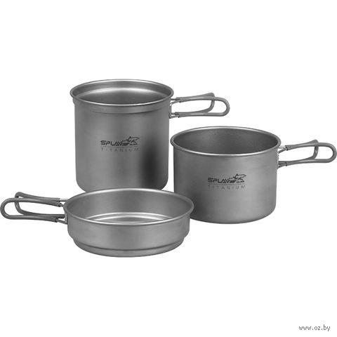 Набор титановой посуды (2 кастрюли, 1 сковородка)