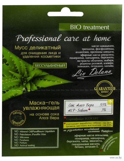 "Мусс и маска-гель для лица ""Professional Care At Home. Bio"" (12 г) — фото, картинка"