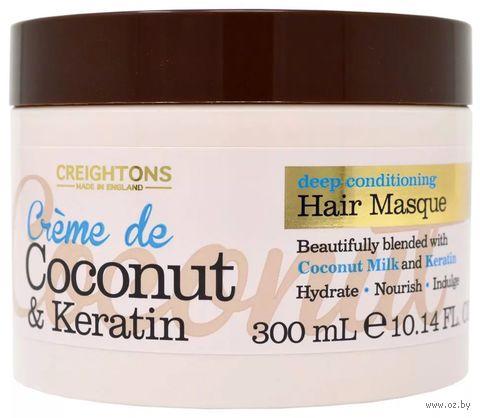 """Маска для волос """"С кокосовым кремом и кератином"""" (300 мл) — фото, картинка"""