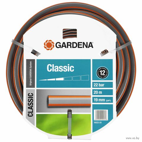 "Шланг ""Gardena Classic"" 3/4"" (19 мм х 20 м)"