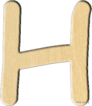 """Заготовка деревянная """"Английский алфавит. Буква H"""" (61х70 мм)"""