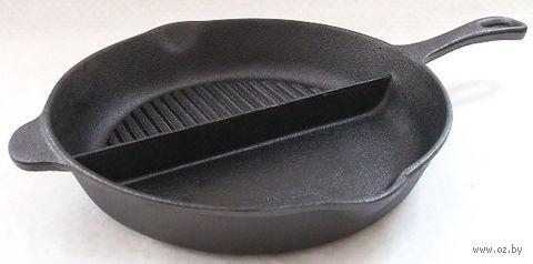 Сковорода чугунная разделенная (25 см)