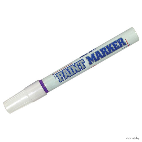 Маркер-краска (фиолетовый; 4 мм)