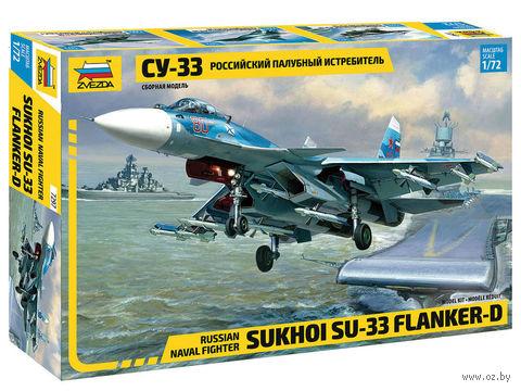 """Сборная модель """"Российский палубный истребитель Су-33"""" (масштаб: 1/72) — фото, картинка"""