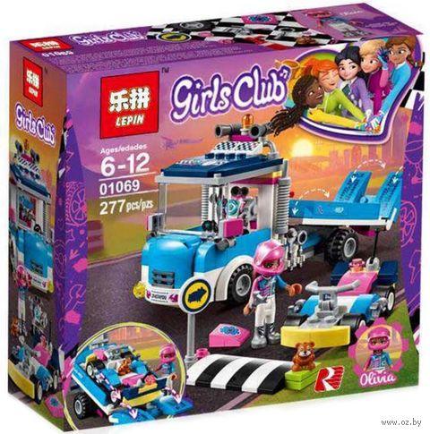 """Конструктор Girls Club """"Грузовик техобслуживания"""" — фото, картинка"""