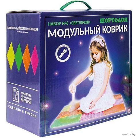 "Развивающий коврик ""Светлячок"" (8 модулей) — фото, картинка"