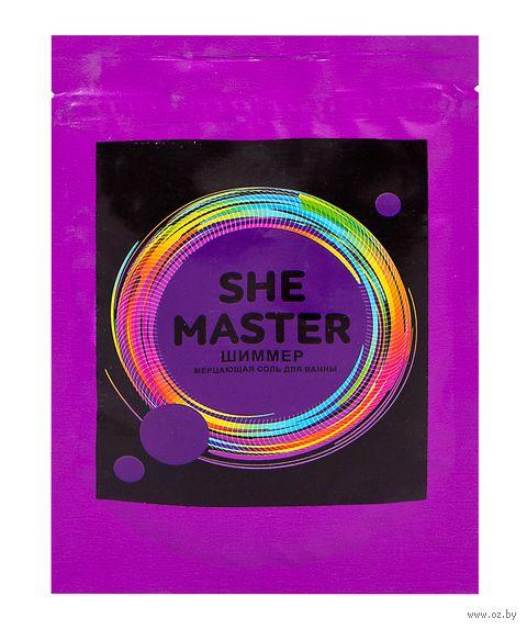 """Соль для ванн """"She Master"""" (150 г; фиолетовый) — фото, картинка"""