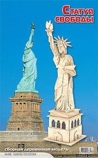 """Сборная деревянная модель """"Статуя Свободы"""""""