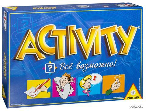 Activity Все возможно!
