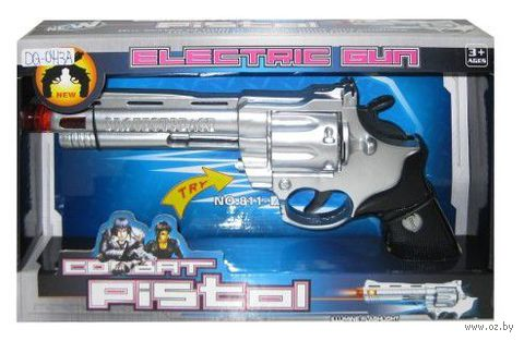 Пистолет электромеханический