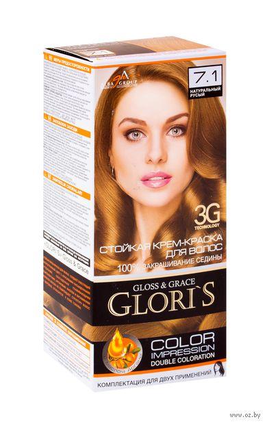 Крем-краска для волос (тон: 7.1, натуральный русый, 2 шт)