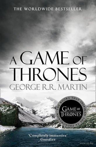 A Game of Thrones. Джордж Мартин