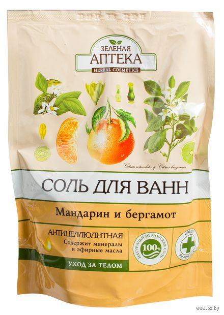 "Соль для ванн антицеллюлитная ""Мандарин и бергамот"" (500 г) — фото, картинка"