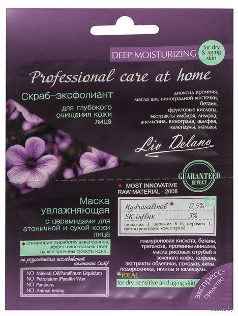 "Скраб-маска для лица ""Professional Care At Home. Увлажняющая"" (12 г) — фото, картинка"