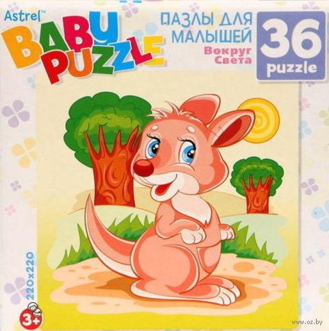 """Пазл """"Baby Puzzle. Кенгуренок"""" (36 элементов) — фото, картинка"""